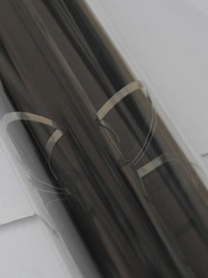 Inner Focusing Film Tube